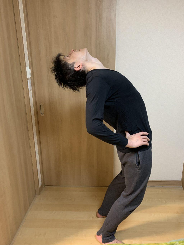 いの徳整骨院・治療院 腰痛のアフター