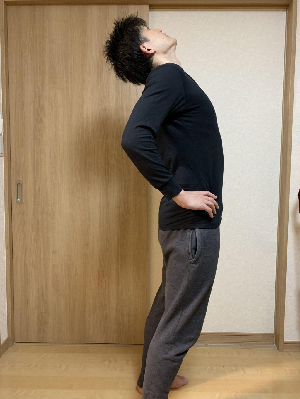 いの徳整骨院・治療院 腰痛のビフォー
