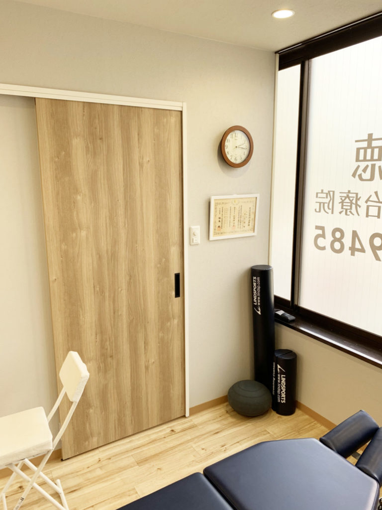 いの徳整骨院・治療院 施術室4